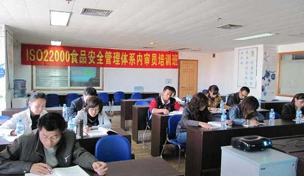 ISO22000内部审核员培训班